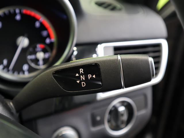 ML350 ブルーテック4マチックAMGスポーツ 4WD フルセグHDDナビ Bカメラ 黒革Pシート 全席シートヒーター プレセーフブレーキ レーンキープアシスト F&Rソナー キーレスゴー Pバックドア ルーフレール オートHID&フォグ 20AW 7AT(19枚目)