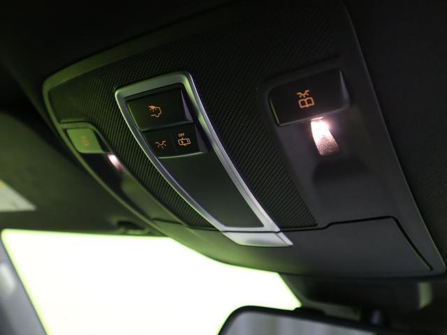 ML350 ブルーテック4マチックAMGスポーツ 4WD フルセグHDDナビ Bカメラ 黒革Pシート 全席シートヒーター プレセーフブレーキ レーンキープアシスト F&Rソナー キーレスゴー Pバックドア ルーフレール オートHID&フォグ 20AW 7AT(27枚目)