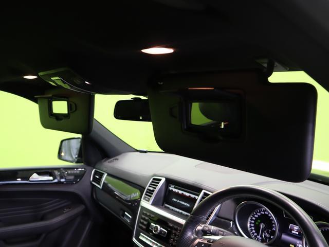 ML350 ブルーテック4マチックAMGスポーツ 4WD フルセグHDDナビ Bカメラ 黒革Pシート 全席シートヒーター プレセーフブレーキ レーンキープアシスト F&Rソナー キーレスゴー Pバックドア ルーフレール オートHID&フォグ 20AW 7AT(28枚目)
