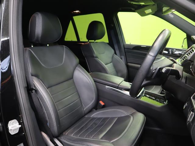 ML350 ブルーテック4マチックAMGスポーツ 4WD フルセグHDDナビ Bカメラ 黒革Pシート 全席シートヒーター プレセーフブレーキ レーンキープアシスト F&Rソナー キーレスゴー Pバックドア ルーフレール オートHID&フォグ 20AW 7AT(30枚目)