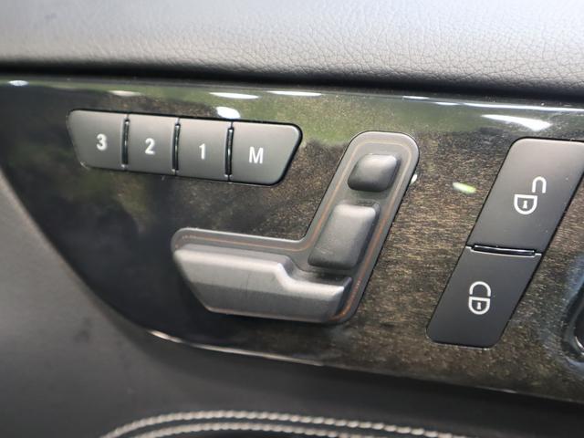 ML350 ブルーテック4マチックAMGスポーツ 4WD フルセグHDDナビ Bカメラ 黒革Pシート 全席シートヒーター プレセーフブレーキ レーンキープアシスト F&Rソナー キーレスゴー Pバックドア ルーフレール オートHID&フォグ 20AW 7AT(31枚目)