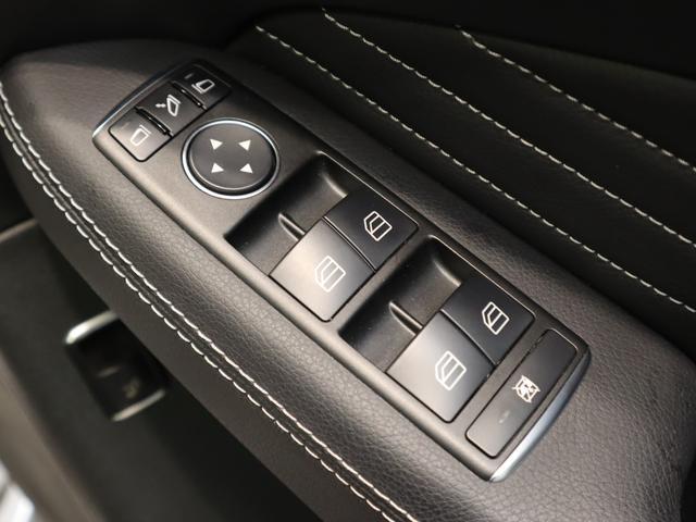 ML350 ブルーテック4マチックAMGスポーツ 4WD フルセグHDDナビ Bカメラ 黒革Pシート 全席シートヒーター プレセーフブレーキ レーンキープアシスト F&Rソナー キーレスゴー Pバックドア ルーフレール オートHID&フォグ 20AW 7AT(33枚目)