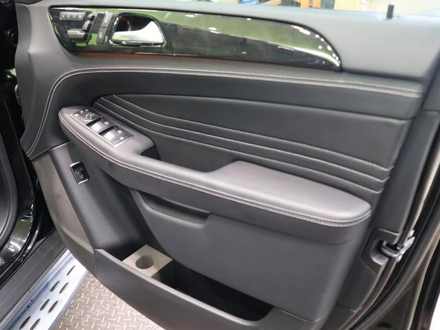 ML350 ブルーテック4マチックAMGスポーツ 4WD フルセグHDDナビ Bカメラ 黒革Pシート 全席シートヒーター プレセーフブレーキ レーンキープアシスト F&Rソナー キーレスゴー Pバックドア ルーフレール オートHID&フォグ 20AW 7AT(34枚目)