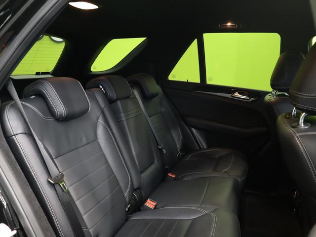 ML350 ブルーテック4マチックAMGスポーツ 4WD フルセグHDDナビ Bカメラ 黒革Pシート 全席シートヒーター プレセーフブレーキ レーンキープアシスト F&Rソナー キーレスゴー Pバックドア ルーフレール オートHID&フォグ 20AW 7AT(35枚目)