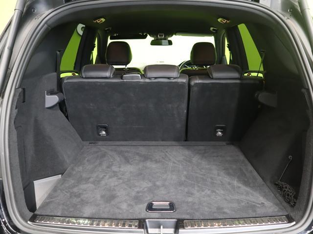 ML350 ブルーテック4マチックAMGスポーツ 4WD フルセグHDDナビ Bカメラ 黒革Pシート 全席シートヒーター プレセーフブレーキ レーンキープアシスト F&Rソナー キーレスゴー Pバックドア ルーフレール オートHID&フォグ 20AW 7AT(39枚目)