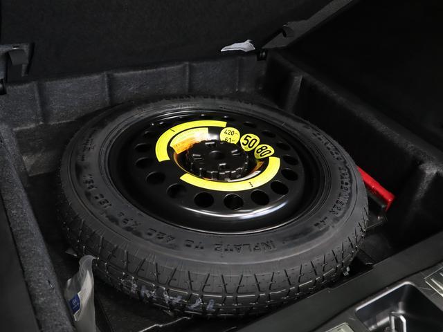 ML350 ブルーテック4マチックAMGスポーツ 4WD フルセグHDDナビ Bカメラ 黒革Pシート 全席シートヒーター プレセーフブレーキ レーンキープアシスト F&Rソナー キーレスゴー Pバックドア ルーフレール オートHID&フォグ 20AW 7AT(41枚目)