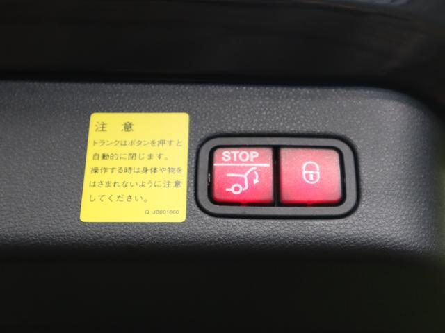 ML350 ブルーテック4マチックAMGスポーツ 4WD フルセグHDDナビ Bカメラ 黒革Pシート 全席シートヒーター プレセーフブレーキ レーンキープアシスト F&Rソナー キーレスゴー Pバックドア ルーフレール オートHID&フォグ 20AW 7AT(42枚目)