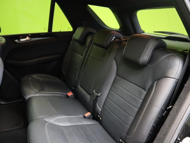 ML350 ブルーテック4マチックAMGスポーツ 4WD フルセグHDDナビ Bカメラ 黒革Pシート 全席シートヒーター プレセーフブレーキ レーンキープアシスト F&Rソナー キーレスゴー Pバックドア ルーフレール オートHID&フォグ 20AW 7AT(44枚目)