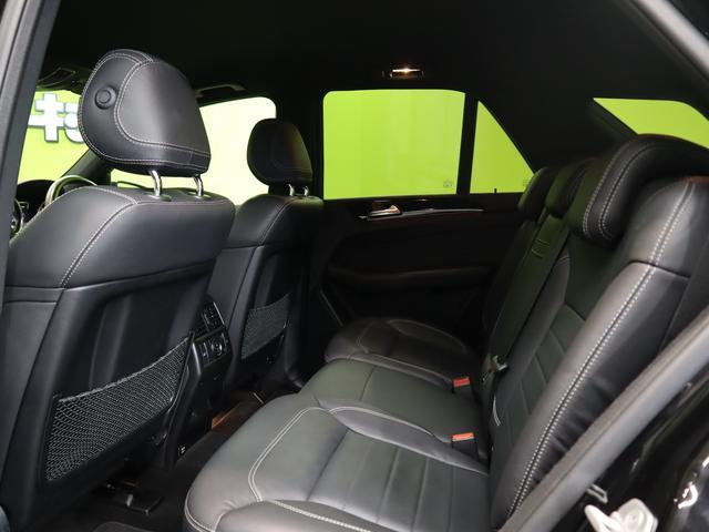 ML350 ブルーテック4マチックAMGスポーツ 4WD フルセグHDDナビ Bカメラ 黒革Pシート 全席シートヒーター プレセーフブレーキ レーンキープアシスト F&Rソナー キーレスゴー Pバックドア ルーフレール オートHID&フォグ 20AW 7AT(45枚目)