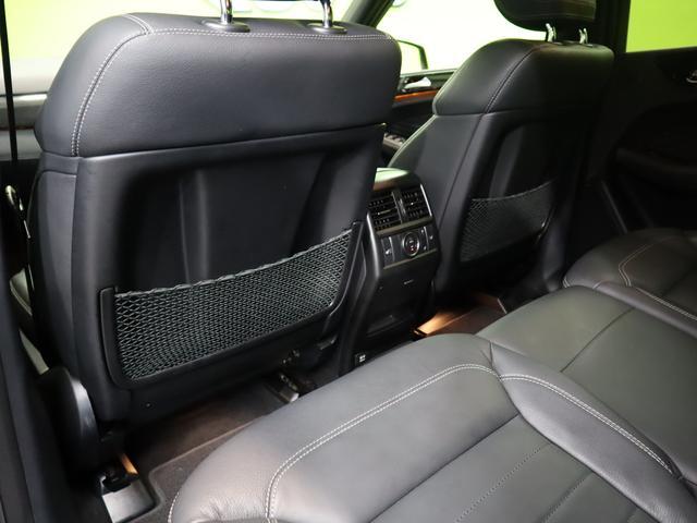 ML350 ブルーテック4マチックAMGスポーツ 4WD フルセグHDDナビ Bカメラ 黒革Pシート 全席シートヒーター プレセーフブレーキ レーンキープアシスト F&Rソナー キーレスゴー Pバックドア ルーフレール オートHID&フォグ 20AW 7AT(46枚目)