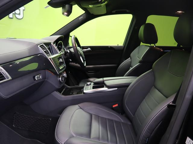 ML350 ブルーテック4マチックAMGスポーツ 4WD フルセグHDDナビ Bカメラ 黒革Pシート 全席シートヒーター プレセーフブレーキ レーンキープアシスト F&Rソナー キーレスゴー Pバックドア ルーフレール オートHID&フォグ 20AW 7AT(47枚目)