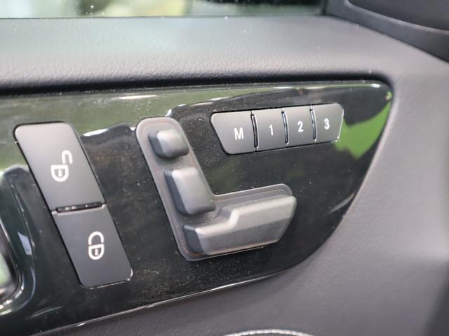 ML350 ブルーテック4マチックAMGスポーツ 4WD フルセグHDDナビ Bカメラ 黒革Pシート 全席シートヒーター プレセーフブレーキ レーンキープアシスト F&Rソナー キーレスゴー Pバックドア ルーフレール オートHID&フォグ 20AW 7AT(49枚目)