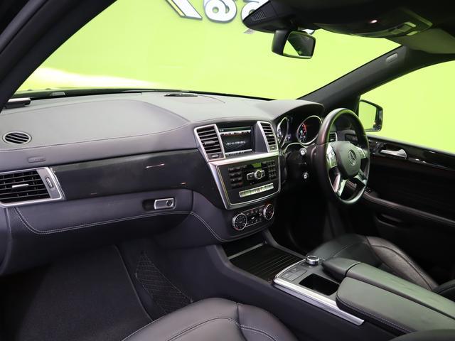 ML350 ブルーテック4マチックAMGスポーツ 4WD フルセグHDDナビ Bカメラ 黒革Pシート 全席シートヒーター プレセーフブレーキ レーンキープアシスト F&Rソナー キーレスゴー Pバックドア ルーフレール オートHID&フォグ 20AW 7AT(50枚目)