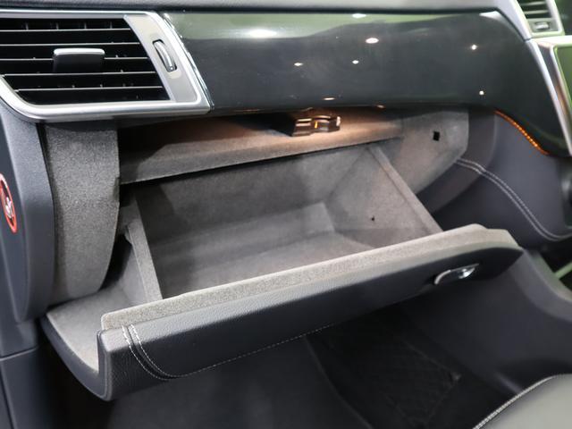 ML350 ブルーテック4マチックAMGスポーツ 4WD フルセグHDDナビ Bカメラ 黒革Pシート 全席シートヒーター プレセーフブレーキ レーンキープアシスト F&Rソナー キーレスゴー Pバックドア ルーフレール オートHID&フォグ 20AW 7AT(51枚目)