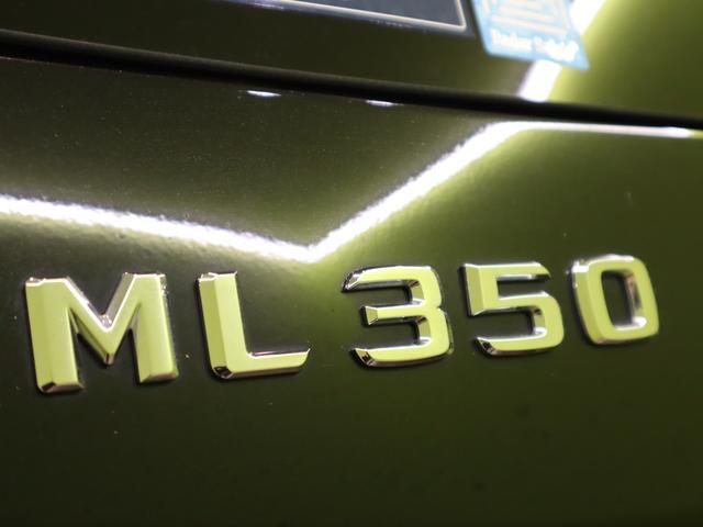 ML350 ブルーテック4マチックAMGスポーツ 4WD フルセグHDDナビ Bカメラ 黒革Pシート 全席シートヒーター プレセーフブレーキ レーンキープアシスト F&Rソナー キーレスゴー Pバックドア ルーフレール オートHID&フォグ 20AW 7AT(79枚目)