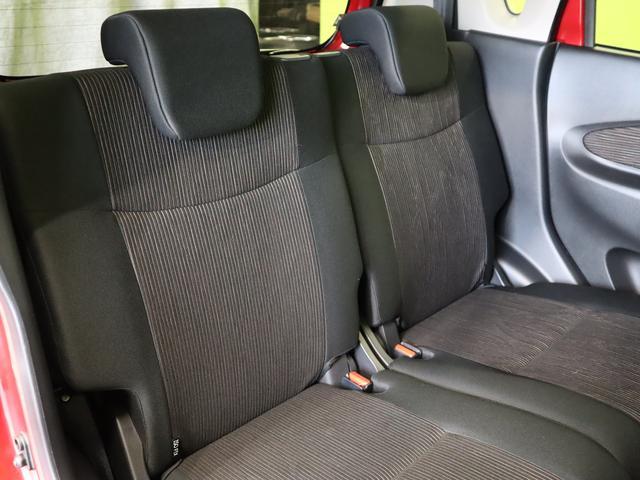 ★後部座席★