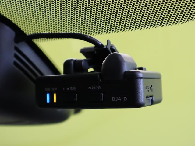★ドライブレコーダー★