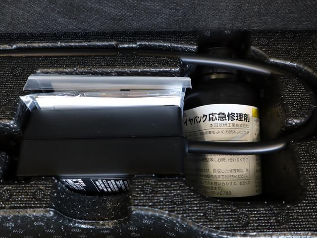 ★タイヤパンク応急修理キット★