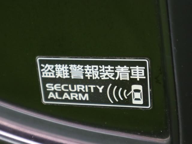 ★盗難警報装着車★