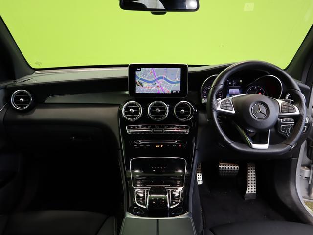 GLC220d 4マチックスポーツ(本革仕様)4WD フルセグHDDナビ 360度カメラ サンルーフ 黒本革Pシートヒーター レーダーセーフィ ブルメスター パフュームアトマイザー Pバックドア 革巻ステア キーレスゴー LED 19AW 9AT(9枚目)