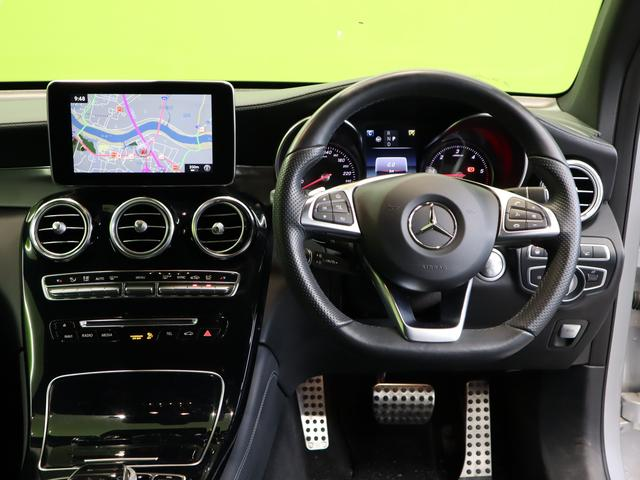 GLC220d 4マチックスポーツ(本革仕様)4WD フルセグHDDナビ 360度カメラ サンルーフ 黒本革Pシートヒーター レーダーセーフィ ブルメスター パフュームアトマイザー Pバックドア 革巻ステア キーレスゴー LED 19AW 9AT(10枚目)