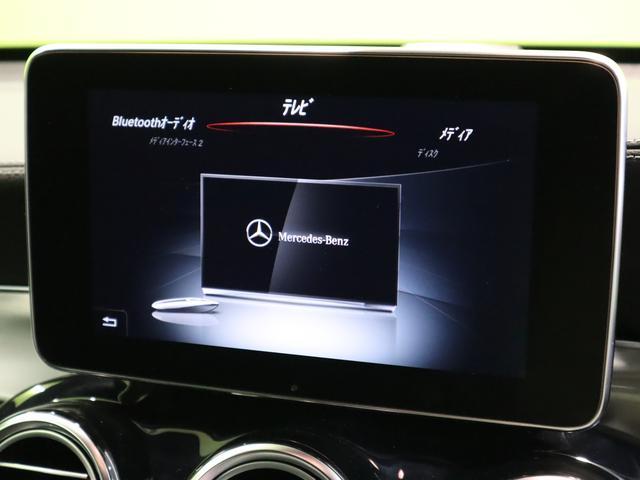GLC220d 4マチックスポーツ(本革仕様)4WD フルセグHDDナビ 360度カメラ サンルーフ 黒本革Pシートヒーター レーダーセーフィ ブルメスター パフュームアトマイザー Pバックドア 革巻ステア キーレスゴー LED 19AW 9AT(13枚目)