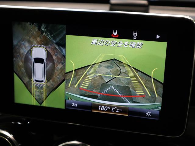 GLC220d 4マチックスポーツ(本革仕様)4WD フルセグHDDナビ 360度カメラ サンルーフ 黒本革Pシートヒーター レーダーセーフィ ブルメスター パフュームアトマイザー Pバックドア 革巻ステア キーレスゴー LED 19AW 9AT(14枚目)