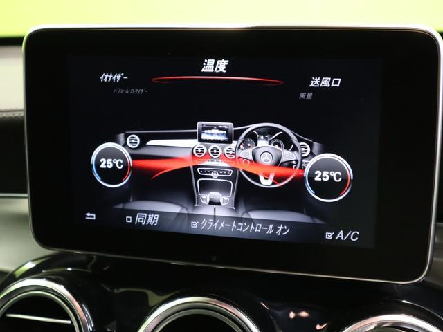 GLC220d 4マチックスポーツ(本革仕様)4WD フルセグHDDナビ 360度カメラ サンルーフ 黒本革Pシートヒーター レーダーセーフィ ブルメスター パフュームアトマイザー Pバックドア 革巻ステア キーレスゴー LED 19AW 9AT(15枚目)