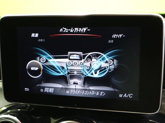 GLC220d 4マチックスポーツ(本革仕様)4WD フルセグHDDナビ 360度カメラ サンルーフ 黒本革Pシートヒーター レーダーセーフィ ブルメスター パフュームアトマイザー Pバックドア 革巻ステア キーレスゴー LED 19AW 9AT(16枚目)