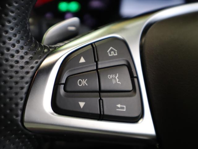 GLC220d 4マチックスポーツ(本革仕様)4WD フルセグHDDナビ 360度カメラ サンルーフ 黒本革Pシートヒーター レーダーセーフィ ブルメスター パフュームアトマイザー Pバックドア 革巻ステア キーレスゴー LED 19AW 9AT(23枚目)