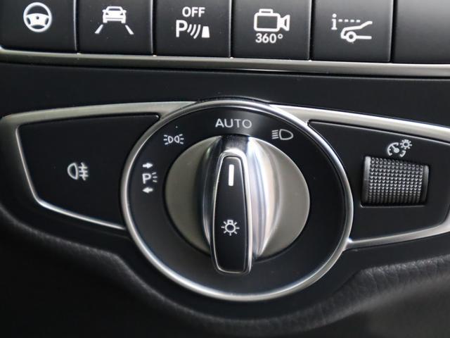 GLC220d 4マチックスポーツ(本革仕様)4WD フルセグHDDナビ 360度カメラ サンルーフ 黒本革Pシートヒーター レーダーセーフィ ブルメスター パフュームアトマイザー Pバックドア 革巻ステア キーレスゴー LED 19AW 9AT(29枚目)