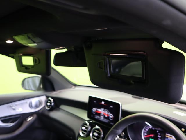 GLC220d 4マチックスポーツ(本革仕様)4WD フルセグHDDナビ 360度カメラ サンルーフ 黒本革Pシートヒーター レーダーセーフィ ブルメスター パフュームアトマイザー Pバックドア 革巻ステア キーレスゴー LED 19AW 9AT(31枚目)