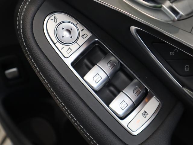 GLC220d 4マチックスポーツ(本革仕様)4WD フルセグHDDナビ 360度カメラ サンルーフ 黒本革Pシートヒーター レーダーセーフィ ブルメスター パフュームアトマイザー Pバックドア 革巻ステア キーレスゴー LED 19AW 9AT(32枚目)