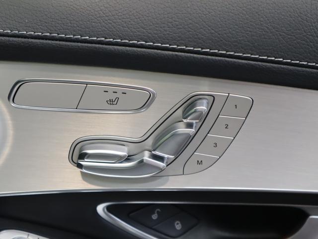GLC220d 4マチックスポーツ(本革仕様)4WD フルセグHDDナビ 360度カメラ サンルーフ 黒本革Pシートヒーター レーダーセーフィ ブルメスター パフュームアトマイザー Pバックドア 革巻ステア キーレスゴー LED 19AW 9AT(33枚目)