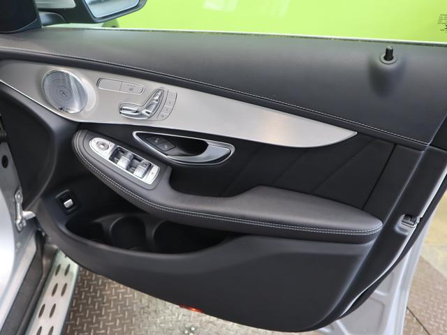 GLC220d 4マチックスポーツ(本革仕様)4WD フルセグHDDナビ 360度カメラ サンルーフ 黒本革Pシートヒーター レーダーセーフィ ブルメスター パフュームアトマイザー Pバックドア 革巻ステア キーレスゴー LED 19AW 9AT(35枚目)