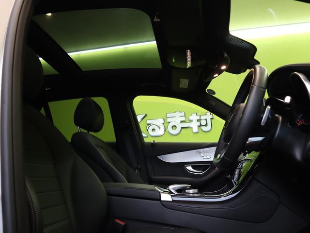 GLC220d 4マチックスポーツ(本革仕様)4WD フルセグHDDナビ 360度カメラ サンルーフ 黒本革Pシートヒーター レーダーセーフィ ブルメスター パフュームアトマイザー Pバックドア 革巻ステア キーレスゴー LED 19AW 9AT(40枚目)