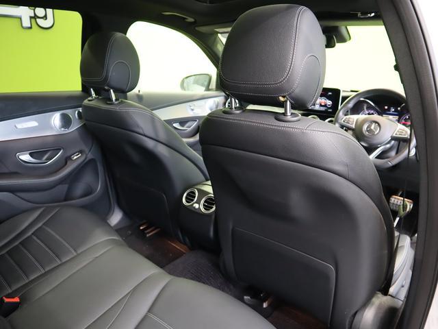 GLC220d 4マチックスポーツ(本革仕様)4WD フルセグHDDナビ 360度カメラ サンルーフ 黒本革Pシートヒーター レーダーセーフィ ブルメスター パフュームアトマイザー Pバックドア 革巻ステア キーレスゴー LED 19AW 9AT(41枚目)