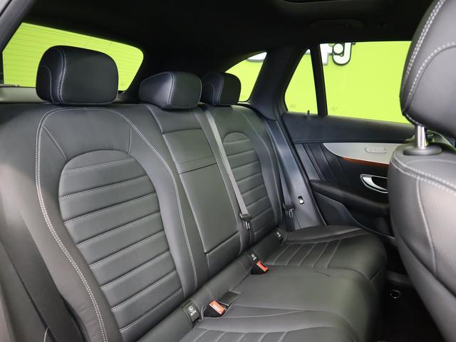 GLC220d 4マチックスポーツ(本革仕様)4WD フルセグHDDナビ 360度カメラ サンルーフ 黒本革Pシートヒーター レーダーセーフィ ブルメスター パフュームアトマイザー Pバックドア 革巻ステア キーレスゴー LED 19AW 9AT(43枚目)