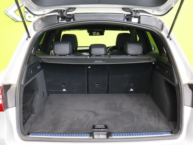 GLC220d 4マチックスポーツ(本革仕様)4WD フルセグHDDナビ 360度カメラ サンルーフ 黒本革Pシートヒーター レーダーセーフィ ブルメスター パフュームアトマイザー Pバックドア 革巻ステア キーレスゴー LED 19AW 9AT(44枚目)