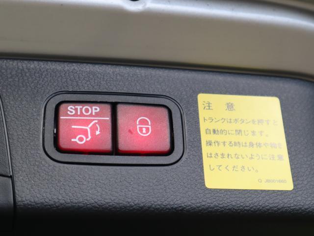 GLC220d 4マチックスポーツ(本革仕様)4WD フルセグHDDナビ 360度カメラ サンルーフ 黒本革Pシートヒーター レーダーセーフィ ブルメスター パフュームアトマイザー Pバックドア 革巻ステア キーレスゴー LED 19AW 9AT(47枚目)