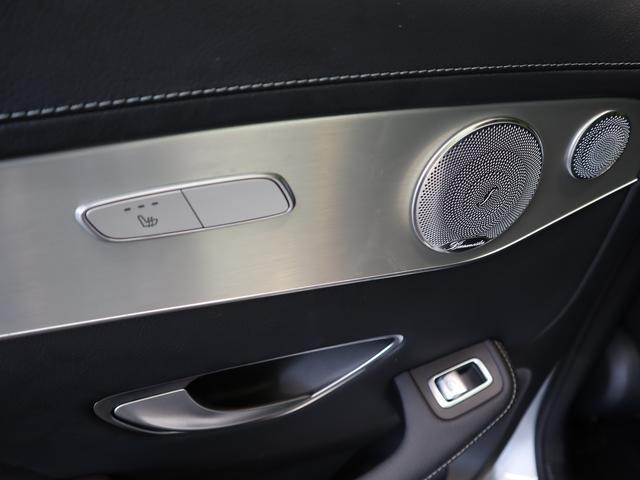 GLC220d 4マチックスポーツ(本革仕様)4WD フルセグHDDナビ 360度カメラ サンルーフ 黒本革Pシートヒーター レーダーセーフィ ブルメスター パフュームアトマイザー Pバックドア 革巻ステア キーレスゴー LED 19AW 9AT(52枚目)