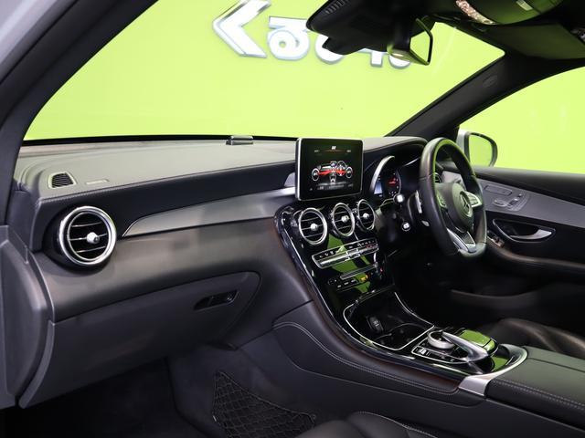 GLC220d 4マチックスポーツ(本革仕様)4WD フルセグHDDナビ 360度カメラ サンルーフ 黒本革Pシートヒーター レーダーセーフィ ブルメスター パフュームアトマイザー Pバックドア 革巻ステア キーレスゴー LED 19AW 9AT(54枚目)