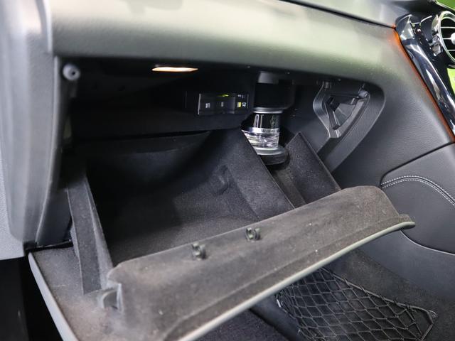 GLC220d 4マチックスポーツ(本革仕様)4WD フルセグHDDナビ 360度カメラ サンルーフ 黒本革Pシートヒーター レーダーセーフィ ブルメスター パフュームアトマイザー Pバックドア 革巻ステア キーレスゴー LED 19AW 9AT(55枚目)