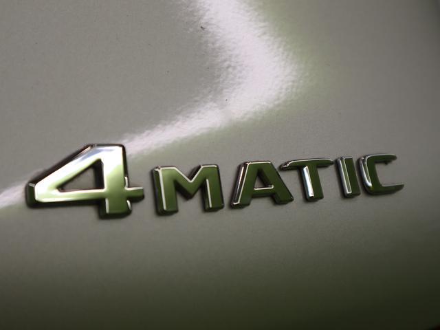 GLC220d 4マチックスポーツ(本革仕様)4WD フルセグHDDナビ 360度カメラ サンルーフ 黒本革Pシートヒーター レーダーセーフィ ブルメスター パフュームアトマイザー Pバックドア 革巻ステア キーレスゴー LED 19AW 9AT(69枚目)