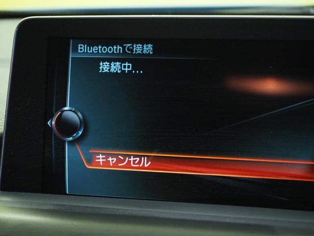 ★Bluetooth接続★