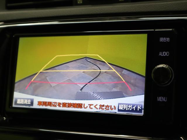 ★バックカメラ★