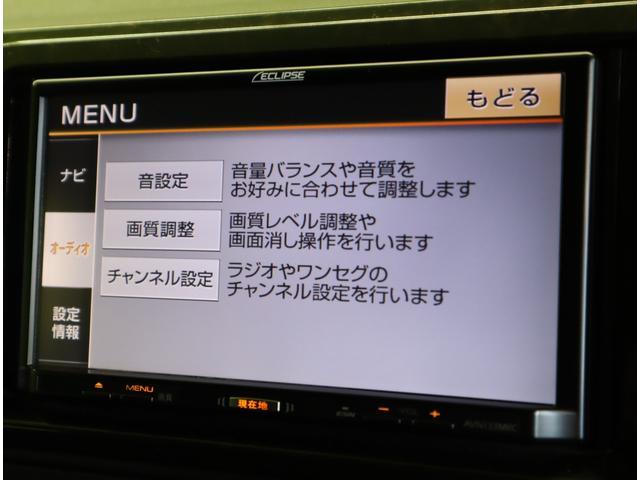 ★CD/USB★