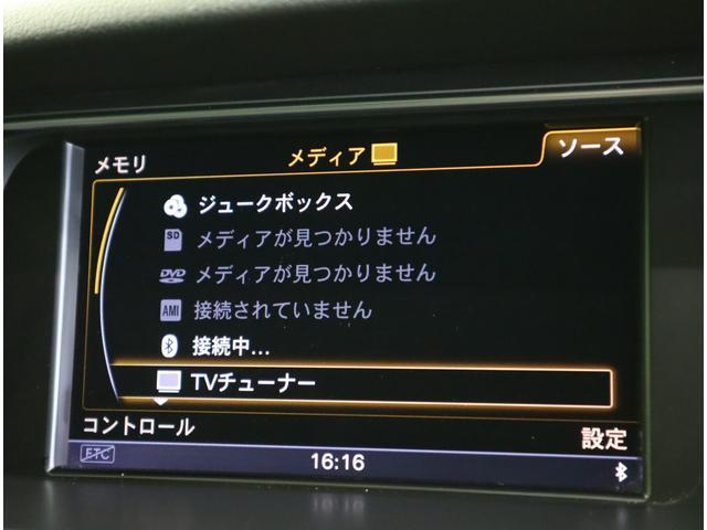 ★フルセグHDDナビ/Bluetooth接続可★