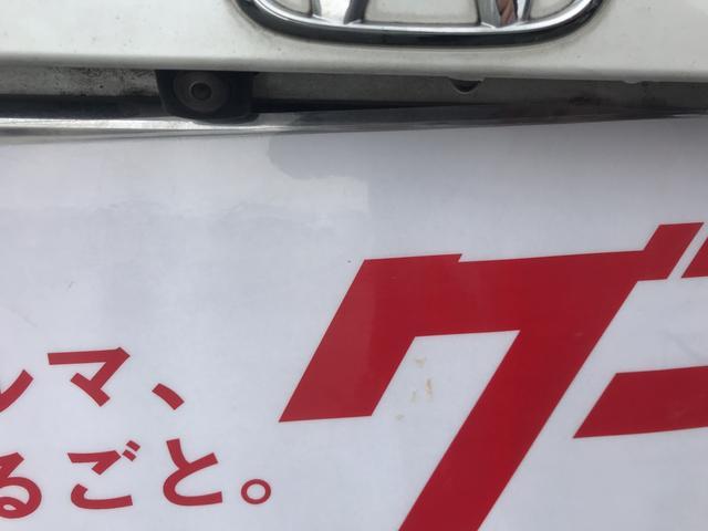 S ワンオーナー ナビTV Bモニター(11枚目)