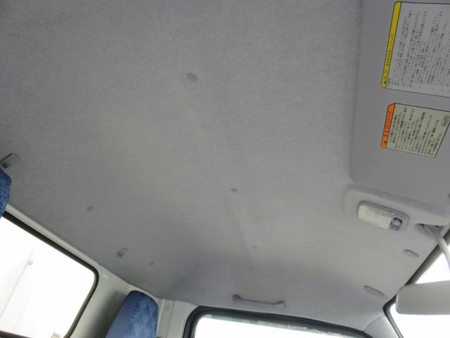 三菱ふそう キャンター 2t 冷蔵冷凍車 低温仕様